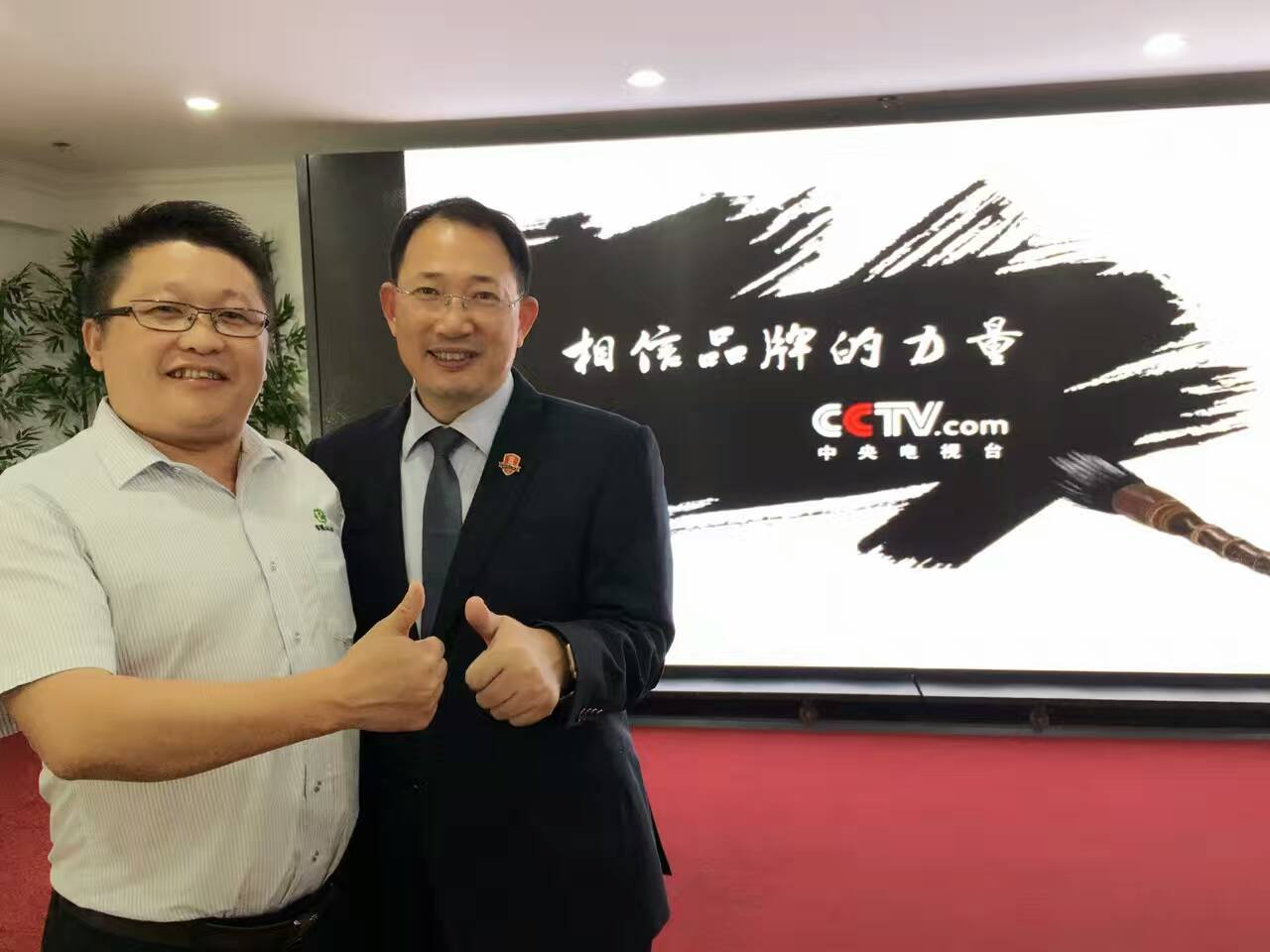 CCTV【牛商论道】栏目开机仪式,漆强化工走进央视